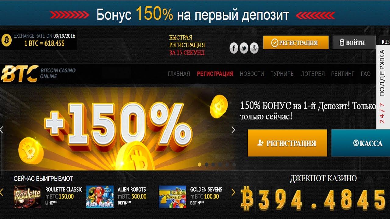 Казино на биткоины 999 интернет-казино с liqpay
