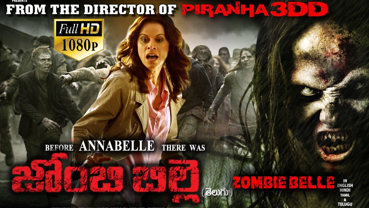 поиск карте список фильмов о зомби штраф допускается дневный